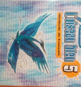 Учебник по французскому L'oiseau bleu 5 класс