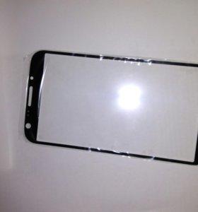 Samsung not 2 n7100