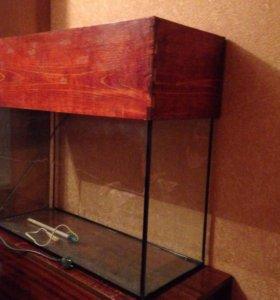 аквариум с деревянной крышкой 120л