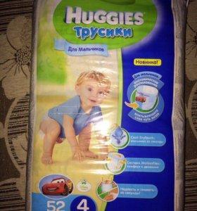 Подгузники трусики Хаггис для мальчиков