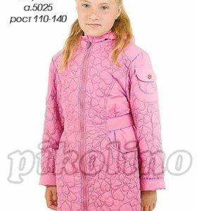 Куртка инфанта pikolino