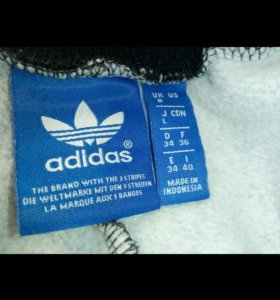 Спортивные штаны с утеплением (оригинал)