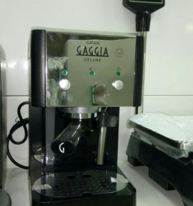 Кофемашина Gaggia Grant Gaggia Deluxe