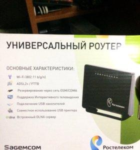 Универсальный роутер Ростелеком