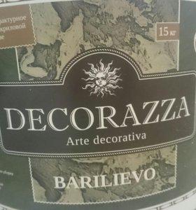 Декоративное покрытие Decorazza