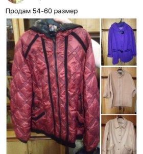 Пальто и куртка больших размеров