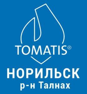ТОМАТИС (TOMATIS)