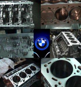 Двс BMW X5 X6 5 7 N63B44A. Ремонт гцб, двс