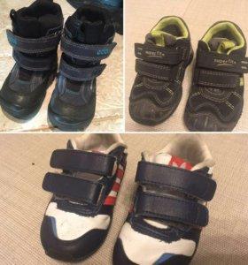 Кроссовки adidas, super fit, Ecco ботинки