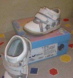 Ботинки детские 20 размер