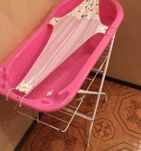 Ванночка для купания с подставкой-сушилкой