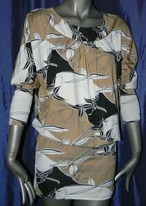 Платье-Туника новая с этикеками