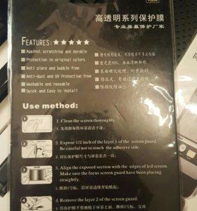 Плёнка защитная айфон 4 4с iphone 4 4s пленка