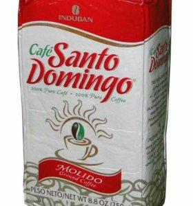 Кофе Санто -Доминго