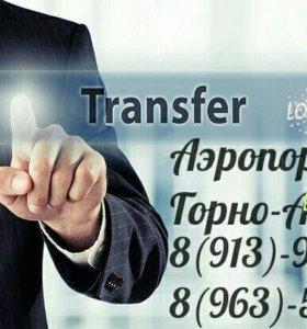 Трансфер такси аэропорт Горно-Алтайск