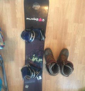 Сноуборд 164 см, крепления, ботинки 44