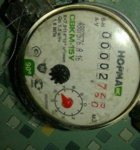 Электрика/сантехника.