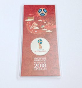 Монета Футбол Эмблема 2018