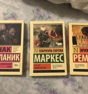 Книги зарубежных авторов