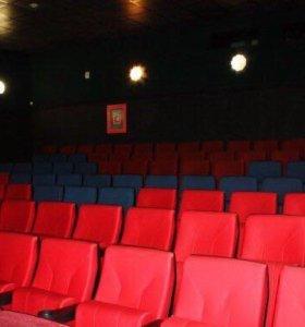 🔴Кресла для кинотеатра, конференц зала