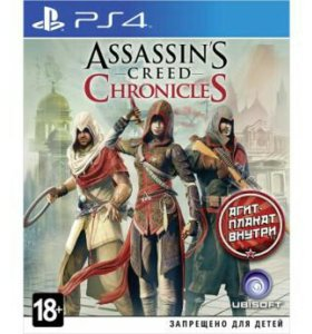 Assasin's creed Chronicles ps4 новый