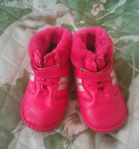 Ботиночки и ветровка для девочки на 1 годик