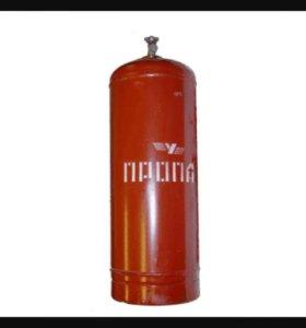 Балон газовый бытовой 50 л