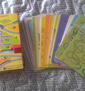 Два набора карточек с головоломками