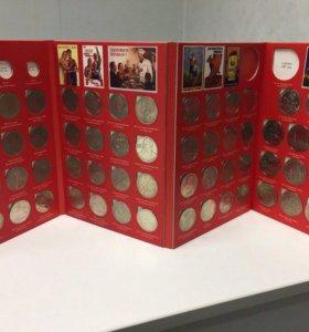 Альбомы для монет, монеты