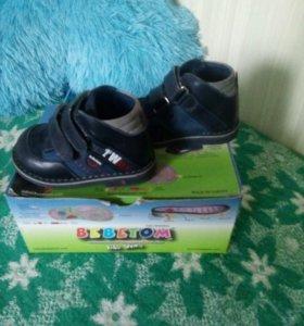 Детская ортопедическая обувь BEBETOM
