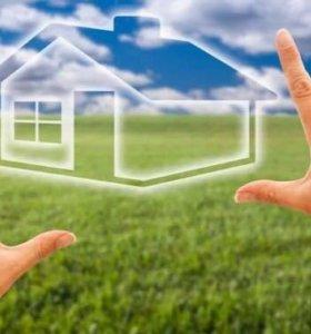 Земельный участок и жилой дом на ВИЗе