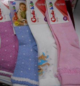 Носочки детские новые.