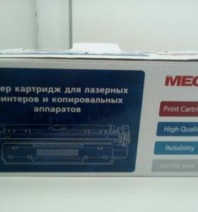 Тонер картридж для лазерных принтеров
