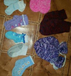 Носочки и вещи