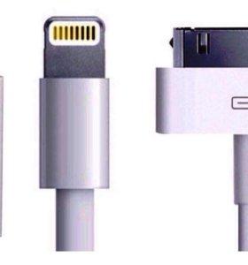 Кабели на iPhone 4 4S 5 5S 5C 6 6S 7