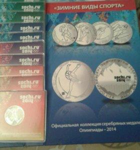 Официальная коллекция серебряных медалей Сочи 2014