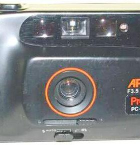 Фотоаппарат premier pc-845