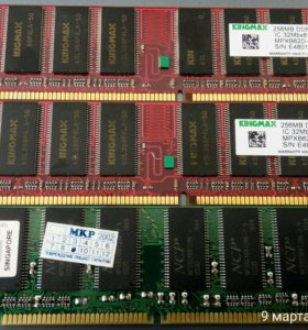 Оперативная память DIMM DDR1
