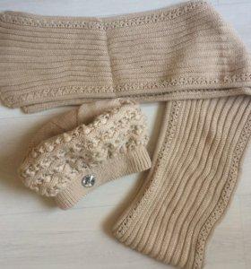 Комплект шарф и шапка, бежевые, вязанные