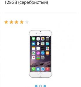 iPhone 6+ 128г