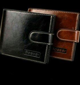 Мужской бумажник.