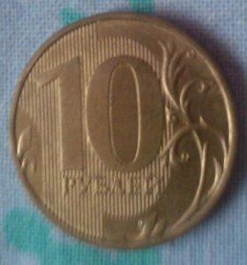 10 руб. 2012 года ммд
