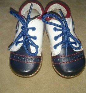Ботиночки на первые шаги.