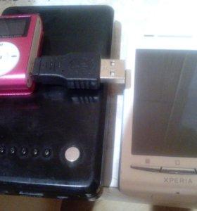 телефон, портативная зарядка, мр3.