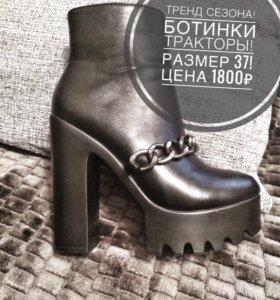 Ботинки тракторы❗️