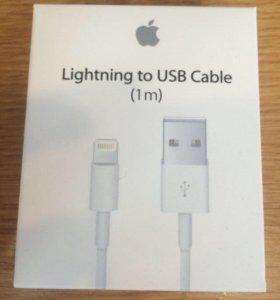 Оригинальный шнур USB apple на iPhone 5/6/7