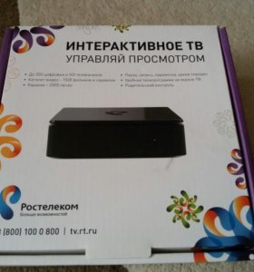 Роутер wi-fi и ТВ приставка