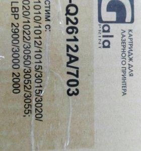 Картридж GP-Q2612A/703