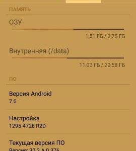 Телефон 📱 Sony Xperia Z3+ (модель Е6553)