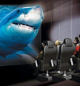 3D 3Д оборудование для кинотеатра 3D очки